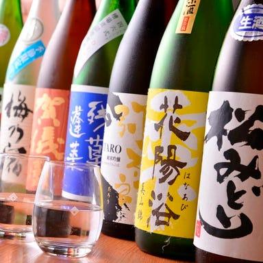 日本酒と魚 Crew's kitchen 菊名  こだわりの画像