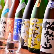 約30種の日本酒を常時ご用意!
