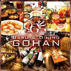 イタリアンレストラン&バル GOHAN 池袋サンシャイン通り店