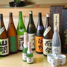 各地の地酒が常時16種類ご用意