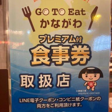 ワインバル 青木酒店 横浜西口店 メニューの画像