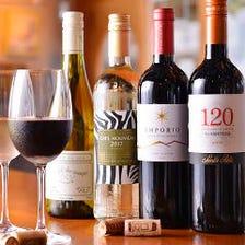 2,970円ボトルで厳選ワインがぶ飲み