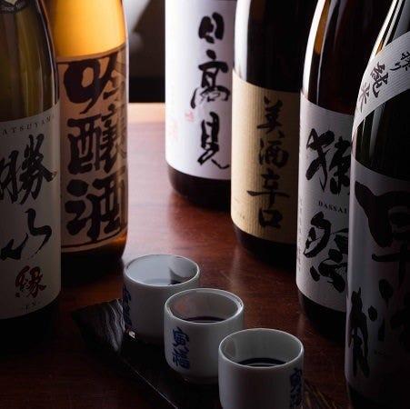 選び抜いた各地の地酒・日本酒・焼酎