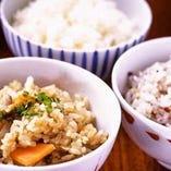 白米・雑穀ご飯・季節の炊き込みごはんなど