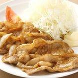 国産豚の和風生姜焼き