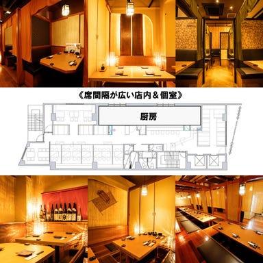 肉と魚と、たまご。 個室居酒屋 殻YABURI 船橋店 メニューの画像