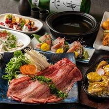 名物料理や肉に魚に鍋に色々楽しめる