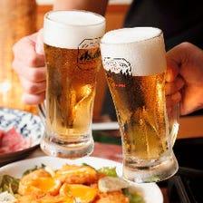 料理に合うお酒をお得に楽しめる♪