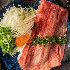 ◆船橋一長~い牛タンのしゃぶしゃぶ(1人前)※お野菜付