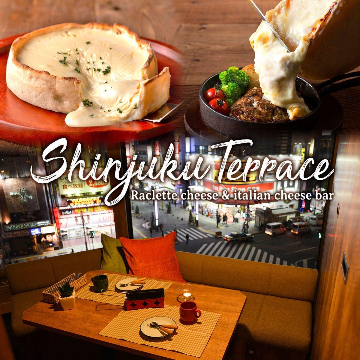 ラクレットチーズのお店 新宿テラス 新宿東口駅前店