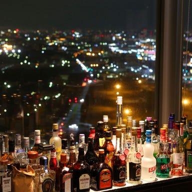 スカイクルーズ マクハリ アパホテル&リゾート東京ベイ幕張 メニューの画像