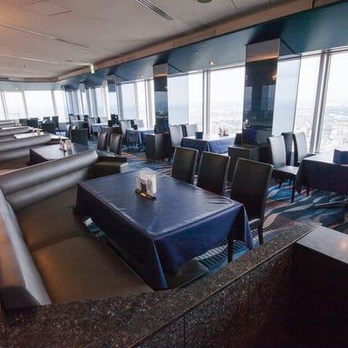 スカイクルーズ マクハリ アパホテル&リゾート東京ベイ幕張 店内の画像