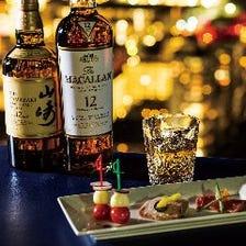 世界の銘酒やカクテルを夜景と共に