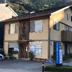 Washoku Uotatsu