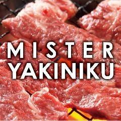 MISTER.YAKINIKU(旧:千日スタミナホルモン)