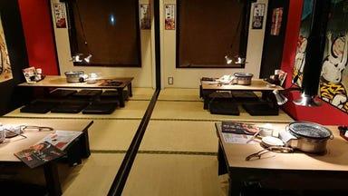 赤から 京都桂店 こだわりの画像