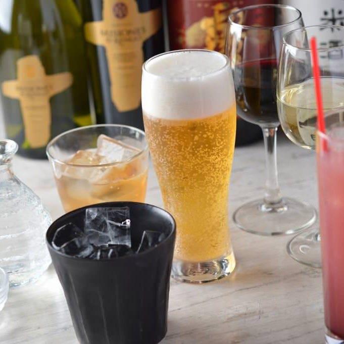 飲み放題メニューは生ビールを含めた80種類以上と充実♪