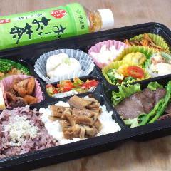 お野菜たっぷりヘルシー会議弁当(配達OK)