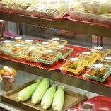本日のおばんざい【LINEのAGRI中町店に友達登録で惣菜のご案内致します】