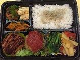 牛ロースハンバーグ&メンチカツ弁当 1600円