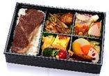 AGRI特上弁当 ~牛サーロイン ~(前日までに要予約)  2000円