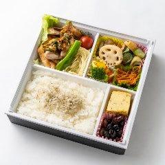 【塩分2g以下の減塩弁当】シンガポールチキン弁当 (前日までに要予約)  1500円