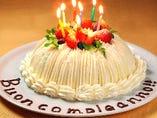 大人気【★イタリア伝統のお祝いケーキ★】