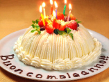 イタリア伝統のお祝いケーキ『ズッパディ ロマーナ』  【要ご予約~3日前まで】