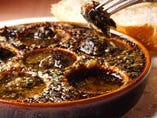 エスカルゴのオーブン焼き ニンニクバター風味 バケット付き