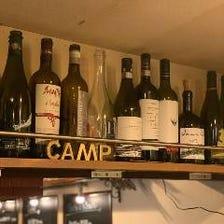 こだわりのワインは種類豊富