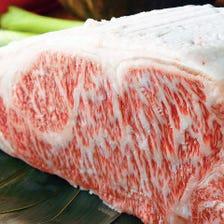 とろける旨味が癖になる霜降り極上肉