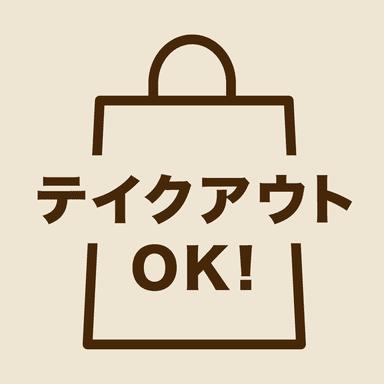 【完全個室】炭火野菜巻き串と炉端焼き 博多 うずまき 宮崎店 こだわりの画像