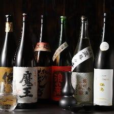 焼き物に合う焼酎やワインが豊富