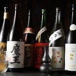 お酒に合うワイン、ウイスキー、焼酎などご用意しております。