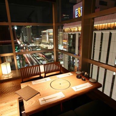 炭焼・寿し処 炙屋(あぶりや) 札幌駅前店 メニューの画像