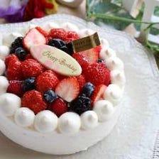 お祝い事にホールケーキサービス☆