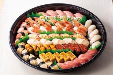 さかなや魚平 守谷店  メニューの画像