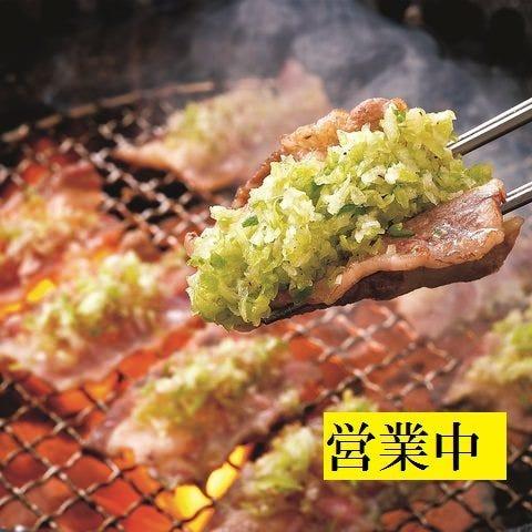 焼肉酒家 牛角 京急川崎駅前店