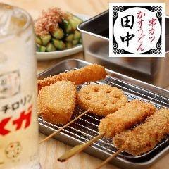 串カツ田中 小山東口店