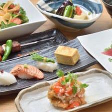 【3時間飲み放題付】イベリコ豚のグリルに創作寿司!カジュアルな和料理を堪能『女子会コース』[全7品]