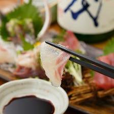 お得にお昼を!鮮魚の定食が充実