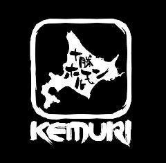 十勝ホルモン KEMURI 中の町店