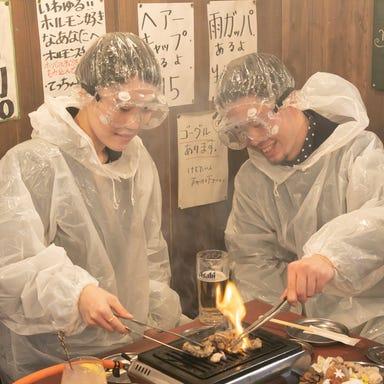 月島 焼肉ホルモン Wabi Sabi DX. 大阪鶴橋 メニューの画像