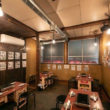 月島 焼肉ホルモン Wabi Sabi DX. 大阪鶴橋 店内の画像