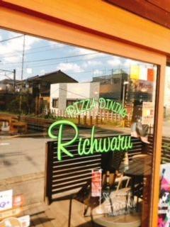 PIZZA DINING Richwaru 二和向台店
