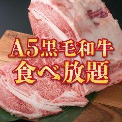 A5黒毛和牛 炭火焼肉食べ放題肉々苑 渋谷店