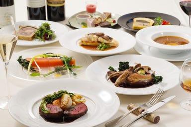 フランス料理 ル・クール  こだわりの画像