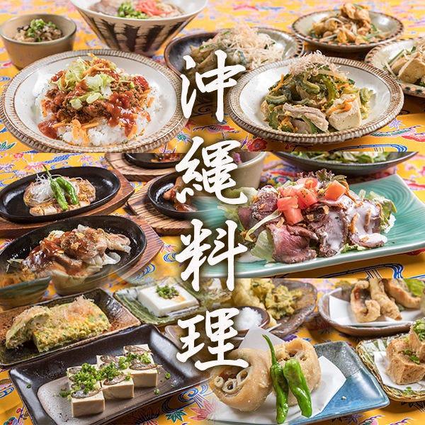 本場!豊富な沖縄料理の数々