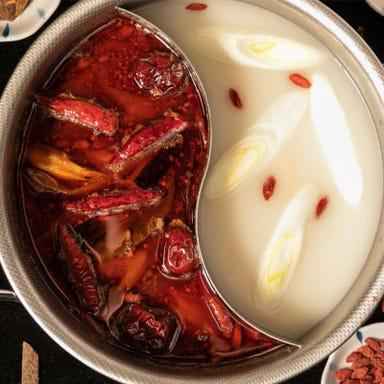 アグー豚しゃぶと沖縄料理 安里家 OKINAWA コースの画像