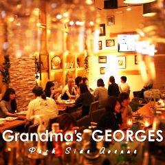 Bistro&Bal グランマーズジョルジュ Grandma's GEORGES